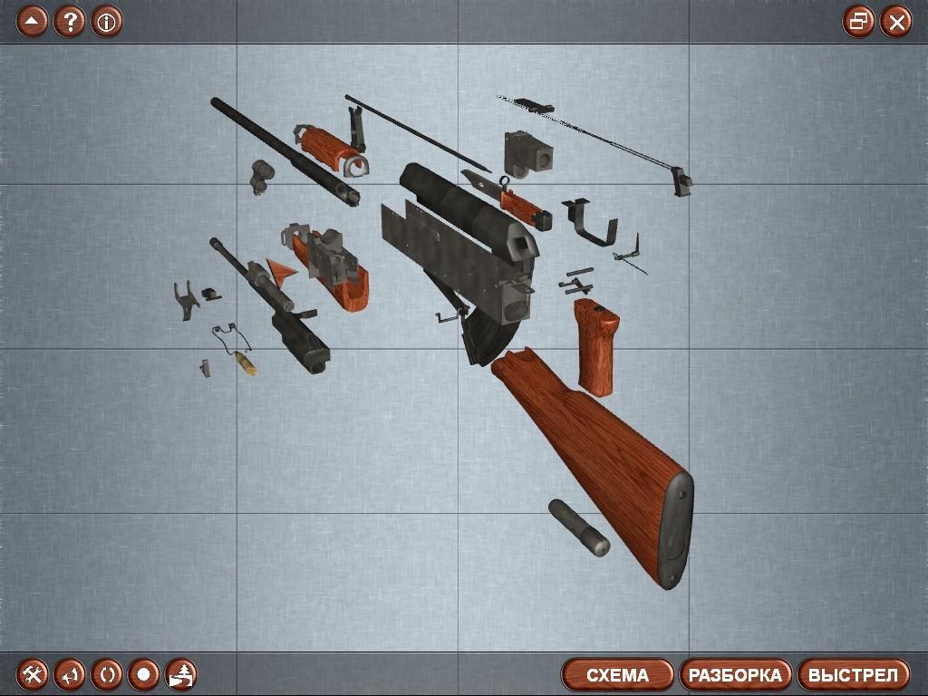 Обучающая 3d программа оружие россии